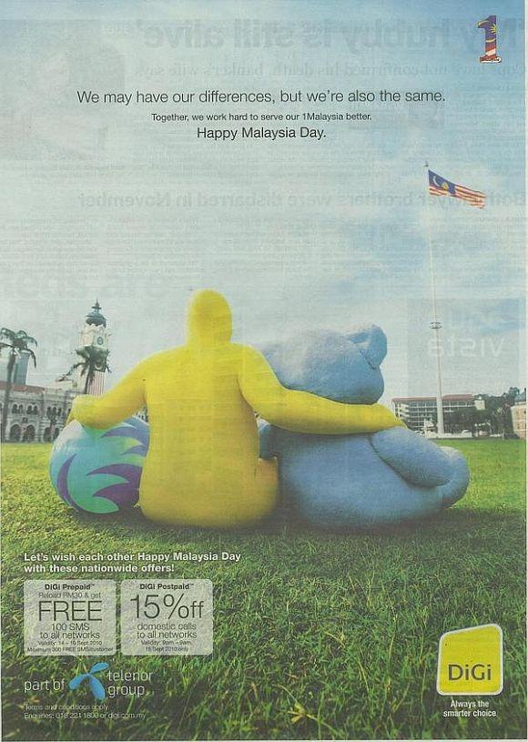 Iklan DiGi Hari Malaysia 2010