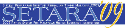 Universiti Cemerlang