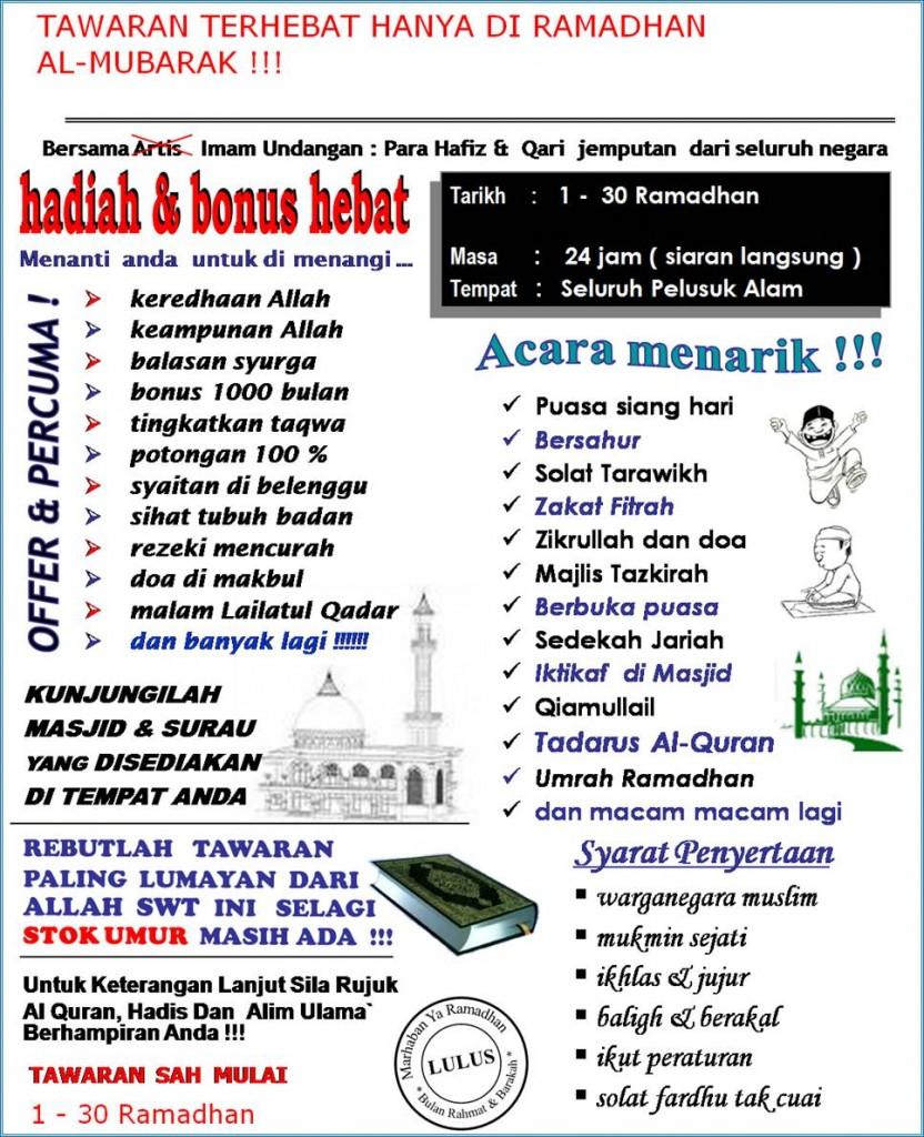 tawaran ramadhan