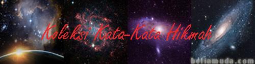 universe (combo horizontal)
